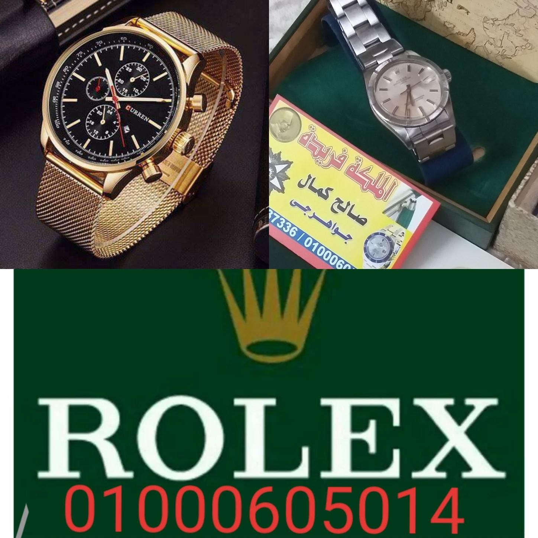9205244bc مطلوب شراء جميع الساعات السويسرية من كل الموديلات الرولكس