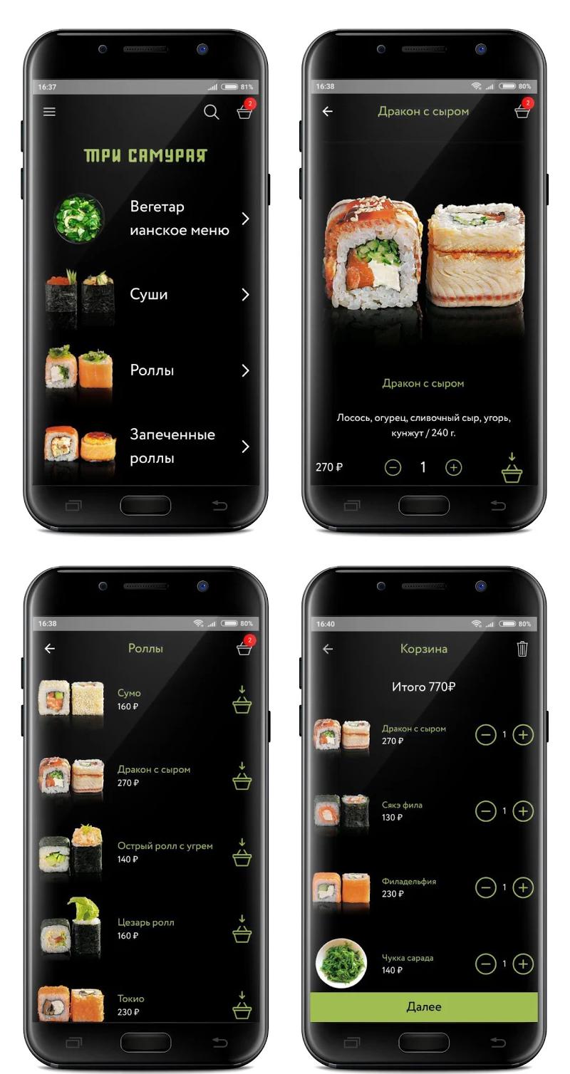 Trisamuraya: App for Sushi Restaurants | Images 2